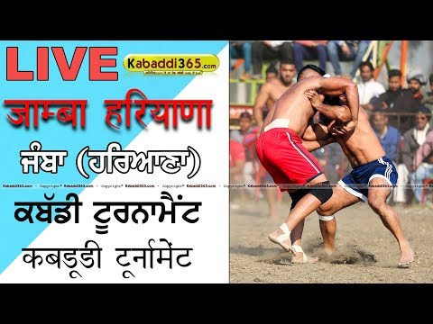 🔴[Live] Jamba (Karnal) Haryana Kabaddi Tournament 04 Oct 2018