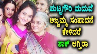 Puttagowri maduve ajjamma real name   Kannada serial actors   Top Kannada TV