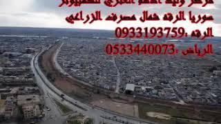 (( باكير ابو محمد )) ((عدنان جبوري )) ((طويلة خداعة))
