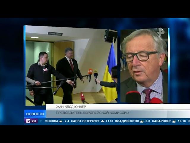 """В Брюсселе открылся пятый саммит """"восточного партнерства"""""""