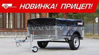 Доступный прицеп Уралец.