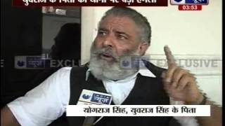 Yuvraj Singh\'s father Yograaj Singh slam Indian Captain M.S.Dhoni