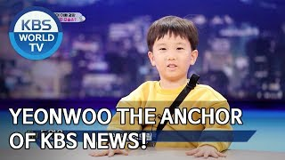 Yeonwoo the anchor of KBS news! [The Return of Superman/2020.01.12]