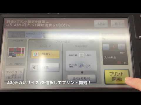 cowon iaudio9 ファームウェア