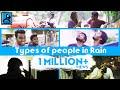 Types Of People In Rain | Black Sheep