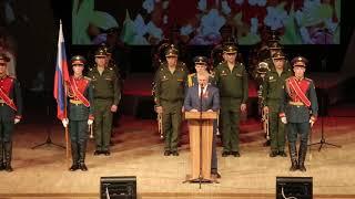 ПЕНЗАКОНЦЕРТ - Торжественное мероприятие, посвященное 73-ей годовщине Великой Победы