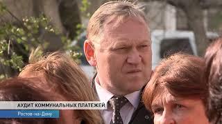 Жители дома  по улице Горького протестуют против несправедливой коммуналки