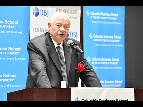 CJEB 2017 Annual Tokyo Conference – Welcoming Remarks