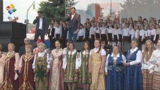 День России и День города отметили в Павловском Посаде