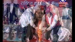 Sagarmatha Samachar 2072-06-13