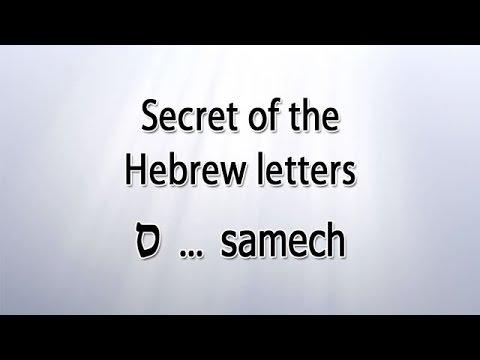 Secret of the