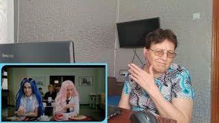 ФРЕНДЗОНА — ПОСЛЕДНИЙ ЭКЗАМЕН (ПРЕМЬЕРА КЛИПА) РЕАКЦИЯ