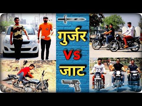Gujjar vs Jaat (A Real Story) | Robinhood...