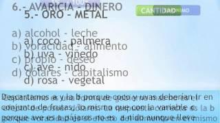 LAS PRUEBAS PSICOMETRICAS PARA DOCENTES  DEL SECTOR PUBLICO EDUCACION SALUD