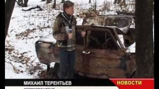 ТНТ Саратов