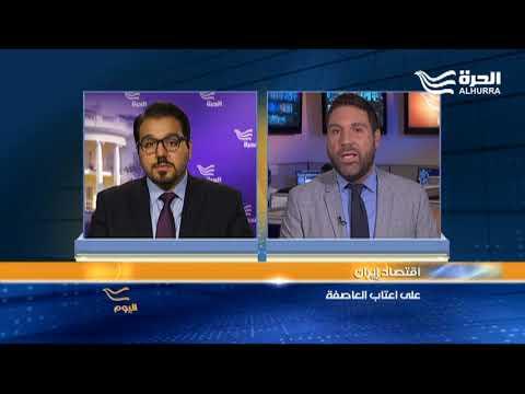 اقتصاد إيران على أعتاب العاصفة  - 19:21-2018 / 7 / 19