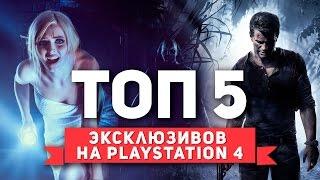 Топ-12: самые красивые видеоигры для Sony PlayStation 4