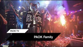 Το πάρτι των τριών τίτλων -  PAOK TV