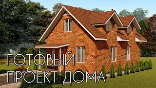 Проект компактного дома с мансардой 98 кв.м.