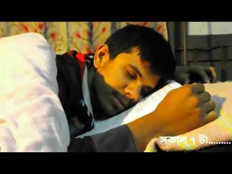 One Night Fighter || Short Film || Bangladesh Agricultural University