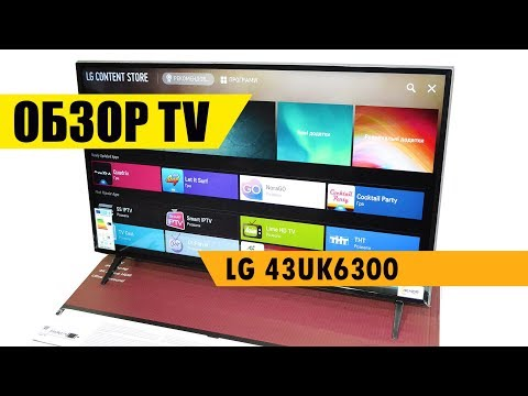 Телевизор LG 43UK6300 видеообзор Интернет магазина Евро Склад