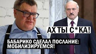 СРОЧНО!! Бабарико УТЁР НОС Лукашенко - неожиданный ПОВОРОТ в предвыборной гонке Беларуси - новости
