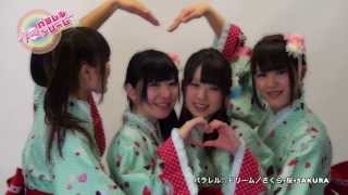 2014 tonyagai music Parallel Dream are Japanese popular idol unit They are playing an active part as TV and personality of the radios パラレル☆ドリームの ...