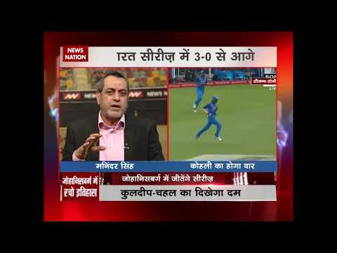 Stadium: Will Team India seize first ODI series in South Africa?