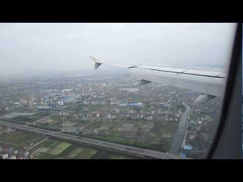 Air China Airbus A320-200 Hard Landing at Hangzhou Xiaoshan Airport China