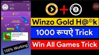 June 2019 BEST AAPLICATION WINZO GOLD  10 RS  SINUP BONUS