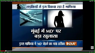 MD Meow Meow Drugs: Maafia Using Models and College Girls to Distribute Drugs in Mumbai - India TV