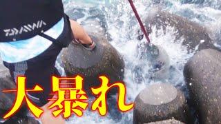 大暴れする巨大魚を引き上げろ!【宮古vs石垣釣り対決#7】