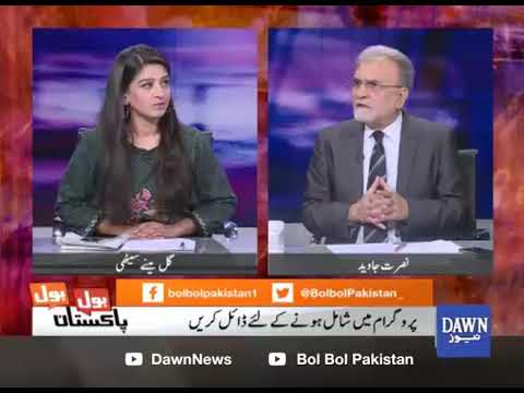 Bol Bol Pakistan - 14 May, 2018 - Dawn News