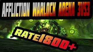 Affliction Warlock 7.3 PvP(WLS) 3v3 - WoW Legion.
