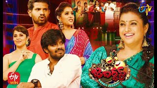 Jabardasth | Double Dhamaka Special Episode | 4th April 2021 | Full Episode | ETV Telugu