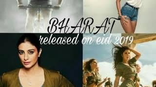 Salman khan की new movie bharat मैं जानीये कोन कीतने फीस लेरहे हैं