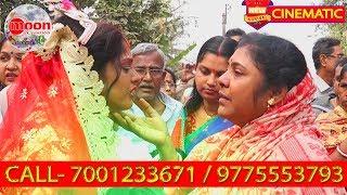 Pichu Taan Chare Na | পিছু টান ছাড়ে না | Jholmole Laal Cheli | Edius Cinematic Project