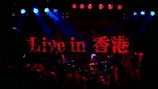 Ra:IN Live in HongKong 2012 Promo