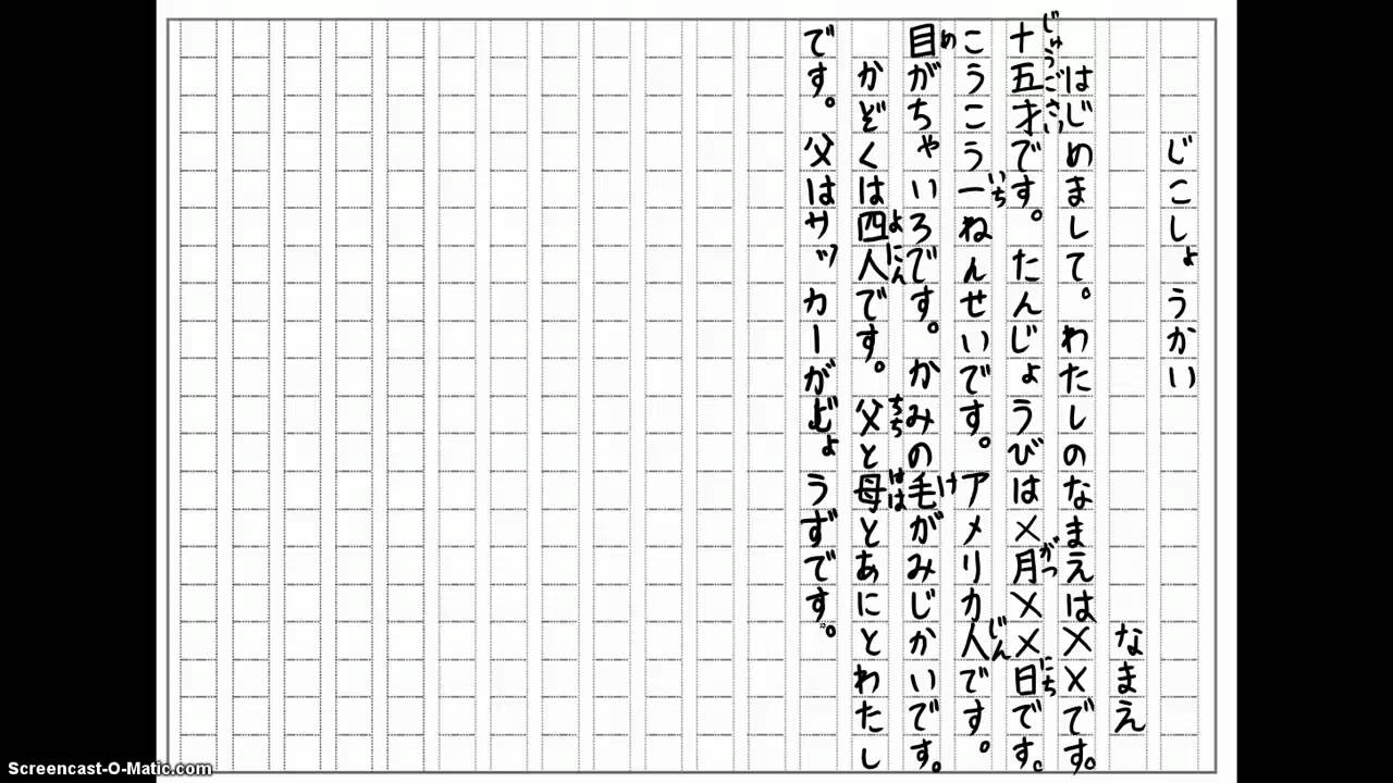 Japaneseeths J Semester  Writing Sample  Youtube