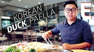 The Best Korean Barbecue Dish You Haven't Tried Yet: Korean Duck Paella