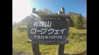 Hokkaido Trip October 2016