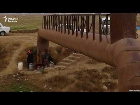 МИБ водопроводи йўқ аҳолидан ичимлик суви учун қарз ундиряпти