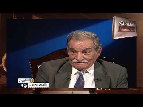 اللقاء الرابع مع الوزير الأسبق والسياسي القومي احمد الحبوبي في شهادات للتاريخ مع د.حميد عبدالله