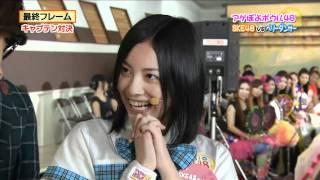 松井珠理奈 SKE48 AKB48.