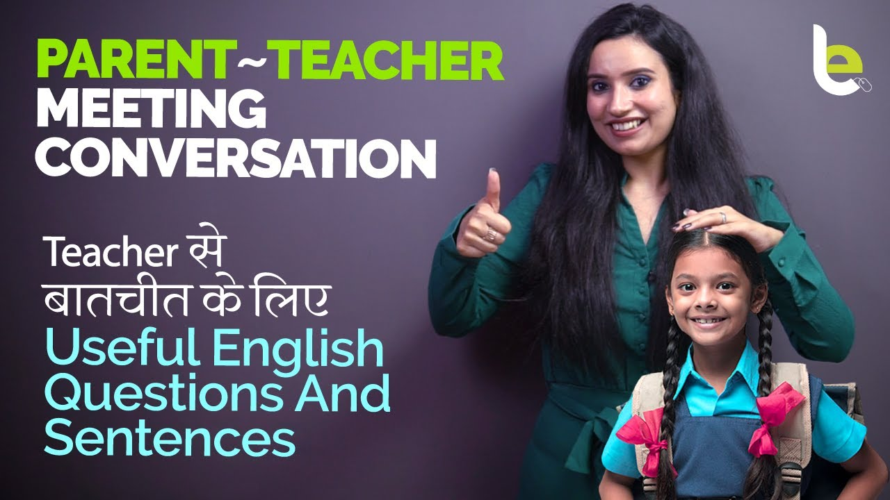 English Sentences & Questions For Parent Teacher Meeting (PTM) Conversation | Learn English In Hindi