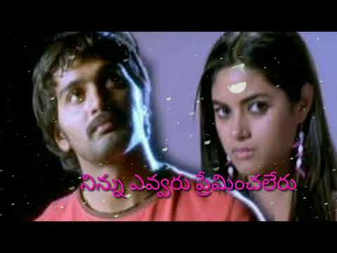 Heart Touching Dialogue Status Vaana Movie