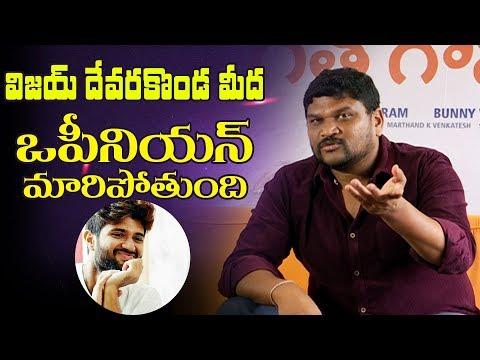 Geetha Govindam director Parasuram on Vijay Devarakonda, controversy, Allu Arjun & more