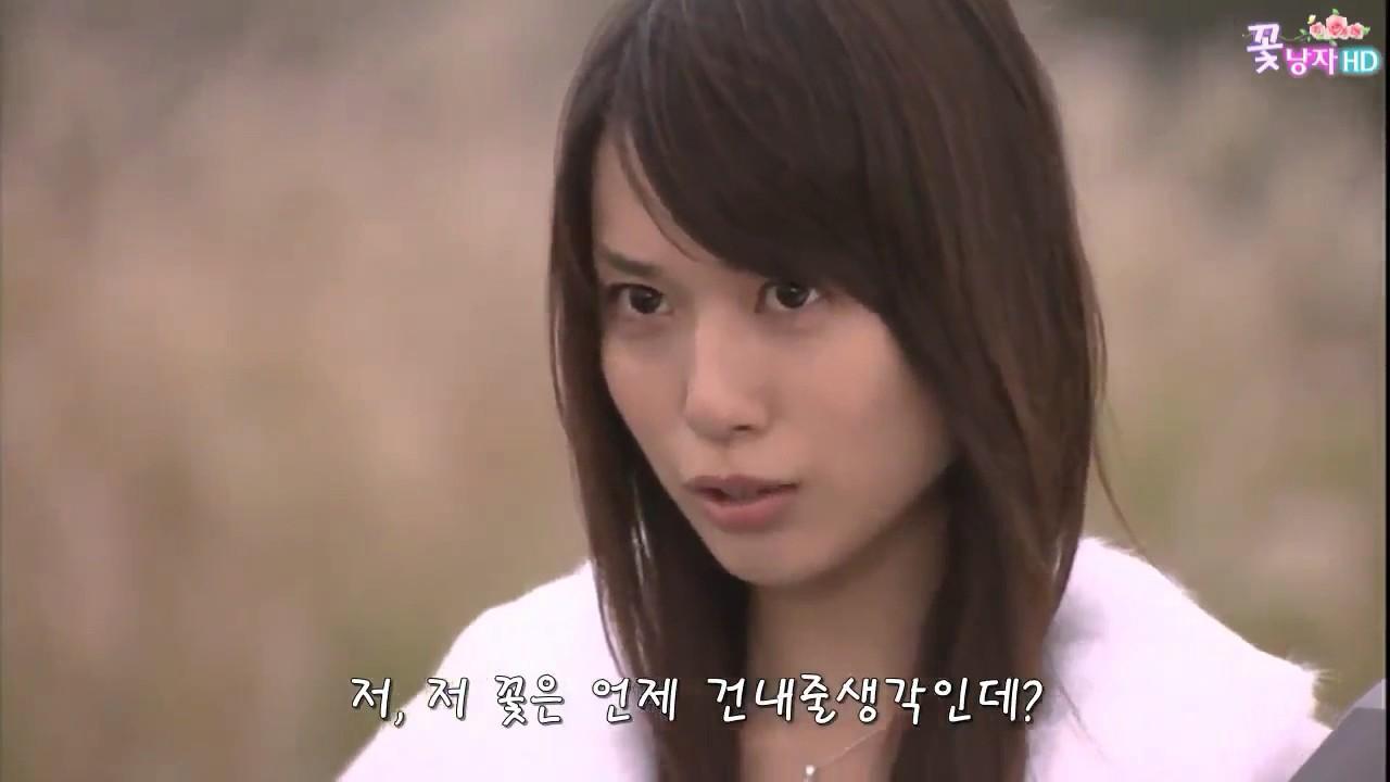 18 단 하나의 사랑 たったひとつの恋 第04話 - YouTube