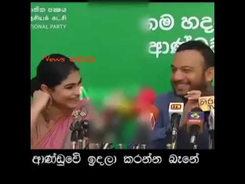 Leaked hirunika premachandra planing be a minister next parliament after gone rani wickramasinghe