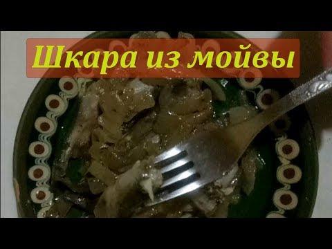 Вопрос: В чем различия между видами рыбы, таких как Мойва и Гальяны?